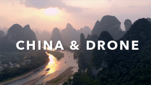 China landscapes from a little drone